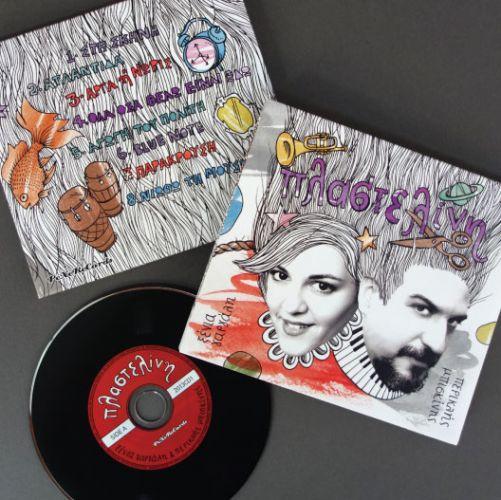 PLASTELINI CD