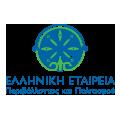 2019_website_logos-ellet